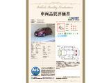 ホンダ フィット 1.3 13G L ホンダセンシング