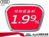 アウディ A7スポーツバック 55 TFSI クワトロ Sライン 4WD
