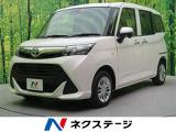 トヨタ タンク 1.0 X S