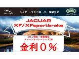 ジャガー XFスポーツブレイク プレステージ 2.0L P250