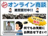 トヨタ クラウンハイブリッド アスリート 2.5 G Four 4WD