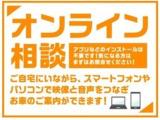 ホンダ アコードハイブリッド 2.0 EX