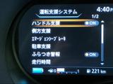 日産 キックス 1.2 X ツートーンインテリアエディション (e-POWER)