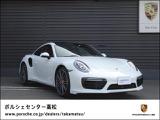 ポルシェ 911 ターボ PDK