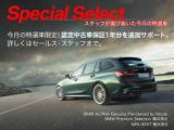 BMW X5 リミテッド ホワイト 4WD