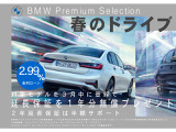 BMW M8 4.4 4WD