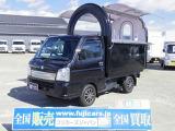 スズキ キャリイ 移動販売冷凍車 4WD