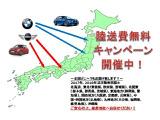 BMW 540iツーリング xドライブ Mスポーツ 4WD