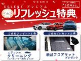 ボルボ XC40 T4 モメンタム