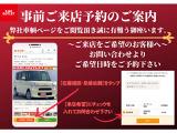 ゼスト スポーツW スペシャル 禁煙 CD キーレスHID エアロ 整備保証付