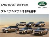 ランドローバー ディスカバリースポーツ SE 4WD