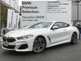 BMW 840d xドライブ Mスポーツ ディーゼル 4WD