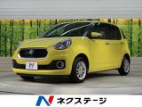 トヨタ パッソ 1.0 モーダ