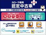 トヨタ ラクティス 1.5 G