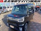 ウェイク G ターボ SAIII 4WD