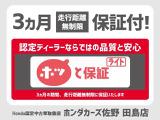 日産 ノート 1.5 15G
