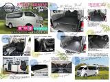 NV350キャラバン 2.5 プレミアムGX ロング ディーゼル 4WD