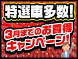 eKカスタム T 純正ナビ バックカメラ ETC 禁煙車