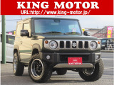 ジムニー XC 4WD ヒッチメンバー/PIAAアルミ&グッドリッチ