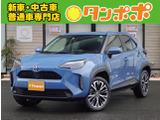 トヨタ ヤリスクロス 1.5 Z
