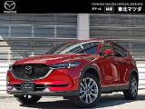 マツダ CX-5 2.5 25T エクスクルーシブ モード 4WD