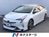 トヨタ プリウス 1.8 S セーフティ プラス