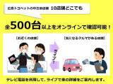 トヨタ プレミオ 1.8 X Lパッケージ 4WD