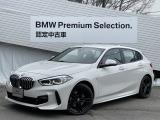 BMW 118d Mスポーツ エディション ジョイプラス ディーゼル