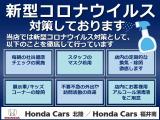 ホンダ ジェイド 1.5 ハイブリッドX