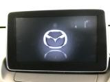 マツダコネクト装備!専用の起動画面など満足感が高い仕様に☆今流行りの大画面ナビで快適なドライブをお楽しみください♪