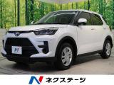 トヨタ ライズ 1.0 X