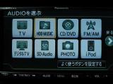 【オーディオ機能】ナビに一体のオーディオは、フルセグTVの他にDVD/CDプレーヤーを装備、更にHDDミュージック付♪もちろんFM/AMラジオもお聞きいただけますよ♪