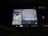 【アラウンドビューモニター】見えないところもカメラでしっかり確認できます!車庫入れや狭い道も安心です!移動物検知機能付!