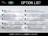 ディスカバリー グラファイトエディション 4WD
