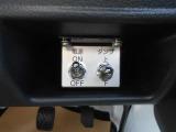 ダンプスイッチです☆ 荷台を昇降させることができます。