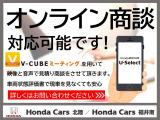 ホンダ N-BOX+ G Lパッケージ