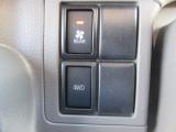 リヤヒーター、パートタイム4WDをON・OFF操作するスイッチです。こちらの車両の詳細は当店中古車スタッフへお願いいたします。
