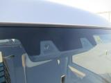 衝突軽減サポートのセンサー(前側)です。こちらの車両の詳細は当店中古車スタッフへお願いいたします。