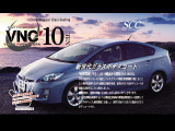 トヨタ タンク 1.0 カスタム G-T