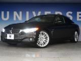 BMW 428iクーペ ラグジュアリー