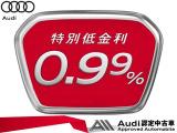 Q5 2.0 TFSI クワトロ 1st エディション 4WD