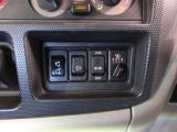 EHS調整スイッチ付きです☆ 発進時にEHSブレーキが解除されるタイミングを微調整するときに使用するスイッチです。