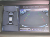 便利なアラウンドビューモニターも付いて狭い道や駐車時などで役立ちます