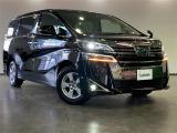 トヨタ ヴェルファイア ハイブリッド 2.5 X 4WD