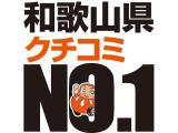 日産 ノート 1.2 X