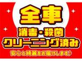プリウス 1.8 S Sセンス 純正SDナビ&TV ナビレディ