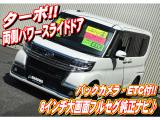 タント タントカスタム RS トップエディション SAII