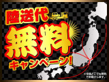 ハイブリッド車・高級セダン・スポーツカー・ミニバン・1BOX・ステーションW・コンパクト・軽自動車!グループ在庫1,000台以上!