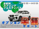 BMW 523dツーリング xドライブ Mスピリット ディーゼル