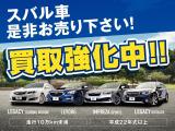 エクシーガクロスオーバー7 2.5 モダンスタイル 4WD